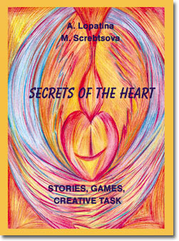 Book secrets of the heart
