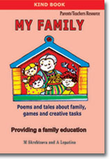 Book for children: my family