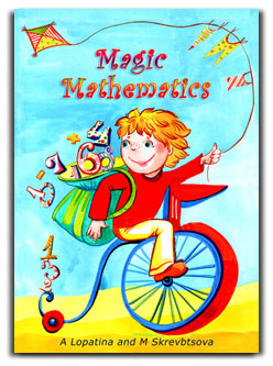 Mathematics for children  Digits numbers: Magic Eight 8
