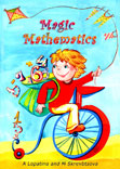 Mathematics for kids, teachers, parents, schools, homeschools, pre-schools