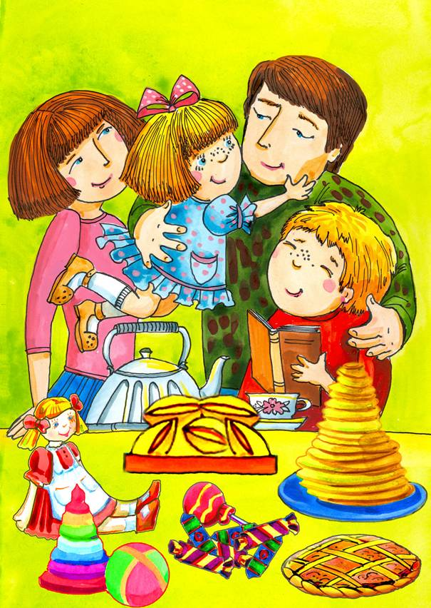 Illustration from story My Family