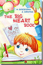 Big Heart Book