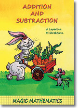 Magic mathematics for children 2: addition and subtraction