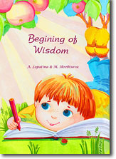 Virtues, wisdom, kindness: stories, poems and games for children